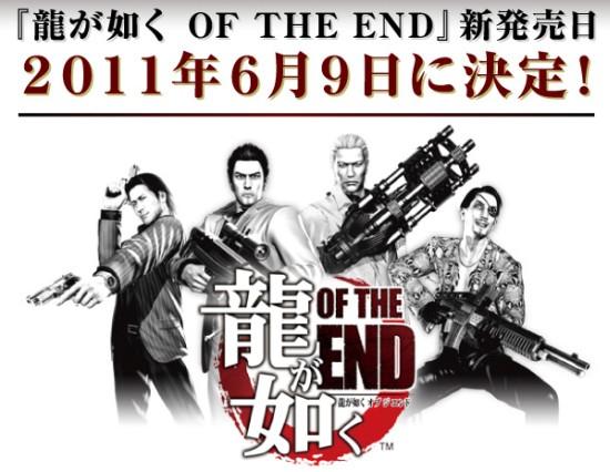 ryu_of_the_end.jpg