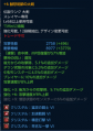 TERA_ScreenShot_20111016_131307.png