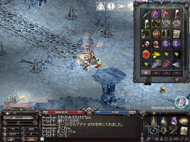 LinC0184.jpg