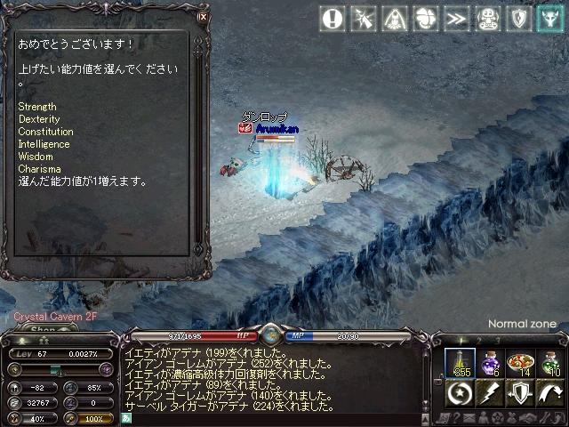 LinC0201.jpg