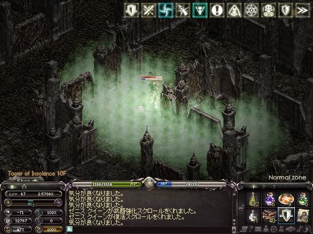 LinC0214.jpg