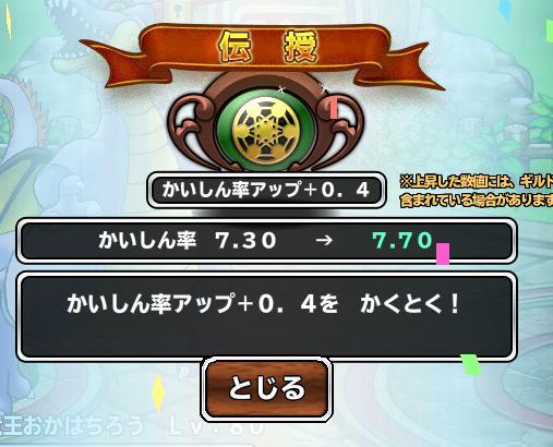 銀モーモン2