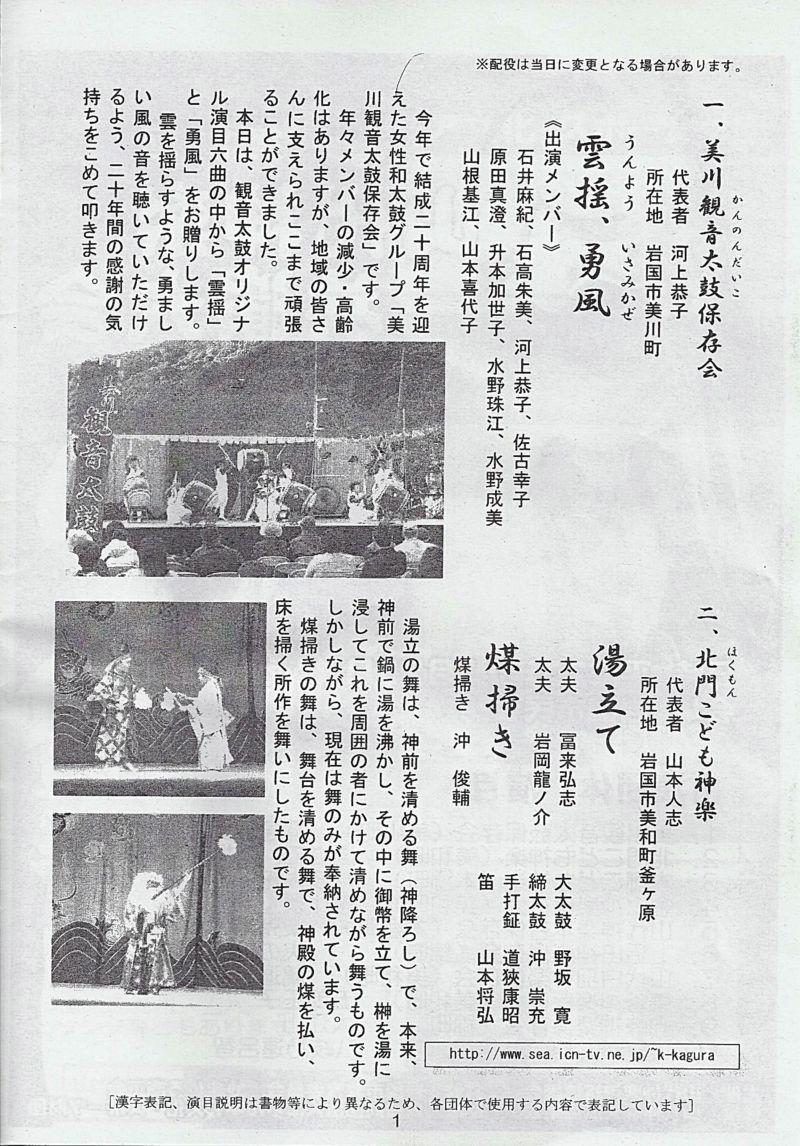 Scan_20111123_06_R.jpg