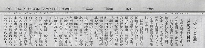 Scan_20120721_04_R.jpg