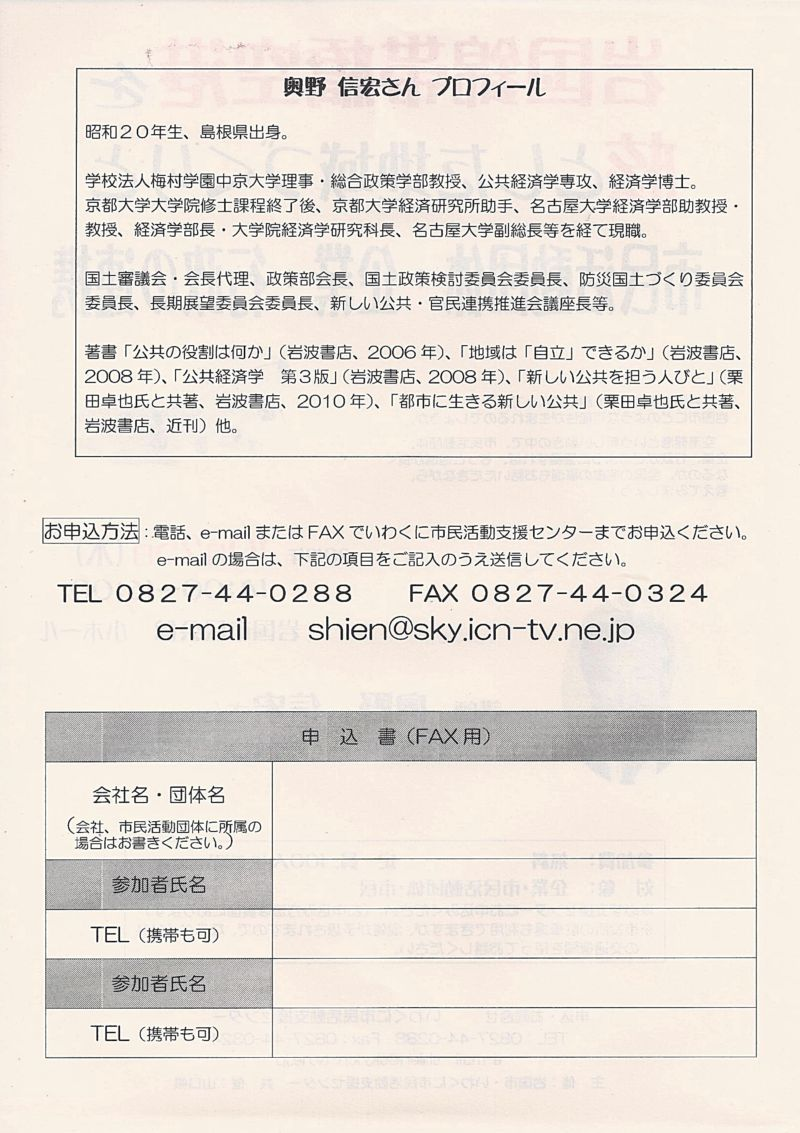 Scan_20120807_05_R.jpg
