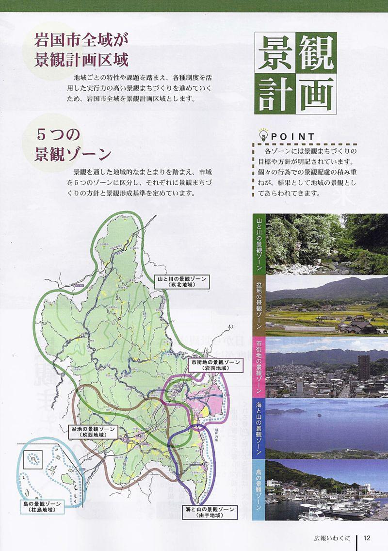Scan_20130302_09_R.jpg