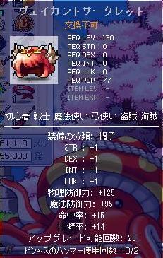 Maple100617_203210.jpg