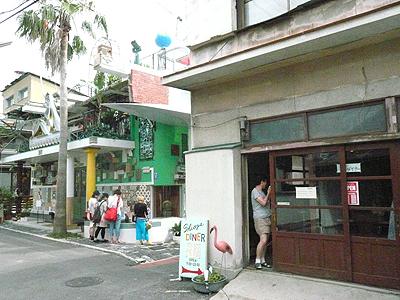 shioya1