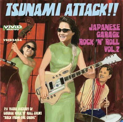 tsunamiV2
