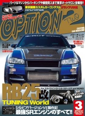 cover OP2