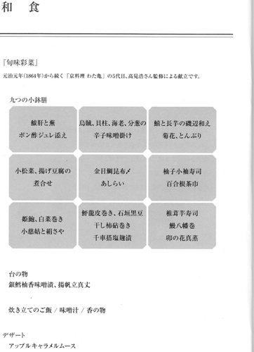 コピー ~ img029