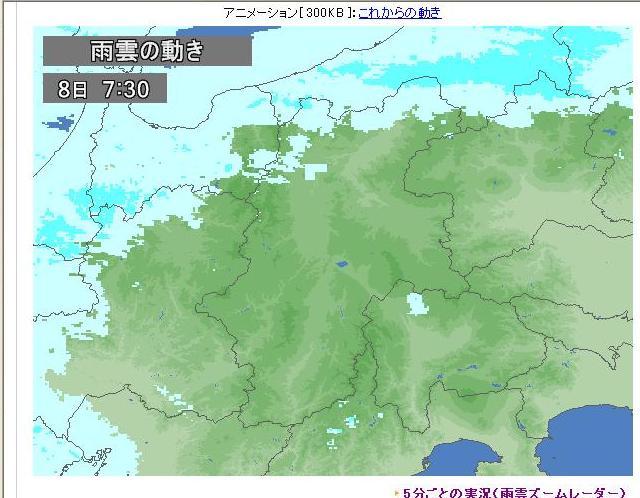 無題8日天気