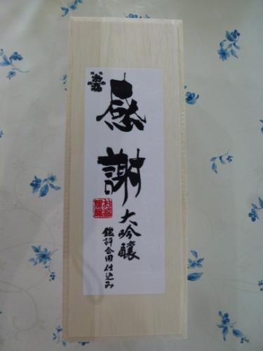 P1040693.jpg