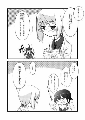 【c79】1004