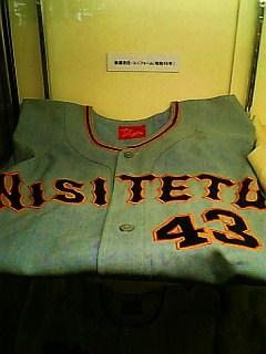 NISHITETSU 03