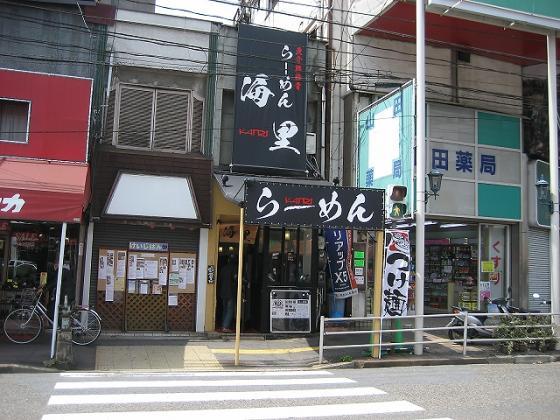kairisoto_edited.jpg