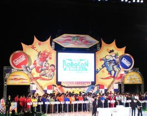 ロボコン2010会場