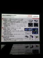 超短距離投影プロジェクター