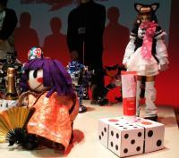 ROBOT JAPAN ZEROダンス出場者