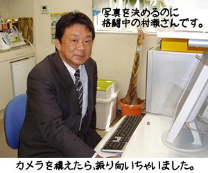 20100507-5.jpg