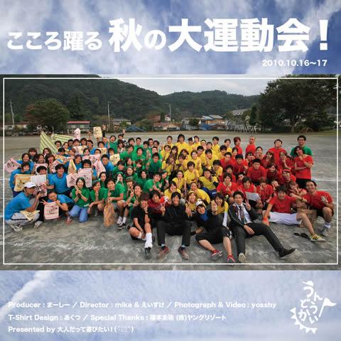 20101110-7.jpg