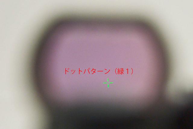 re795.jpg