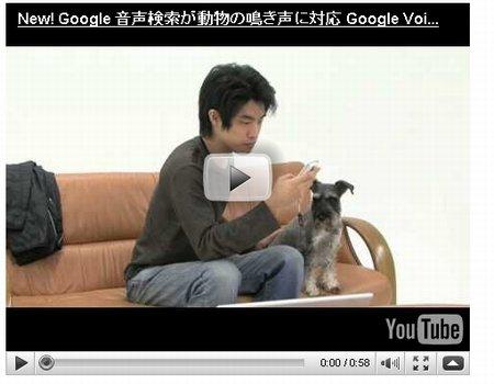 100401_Google.jpg