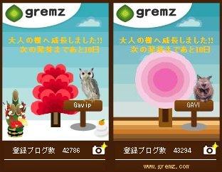 Gremz2.jpg