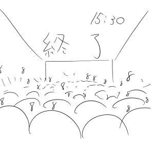 例大祭10