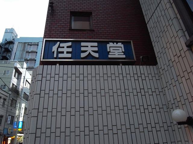 R0016438.jpg