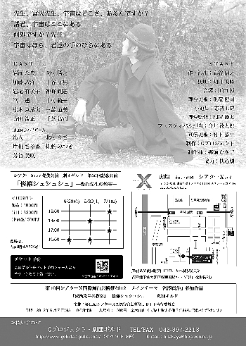 裏(仮)最終決定OK350
