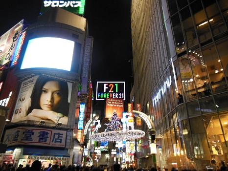 渋谷センター街の師走