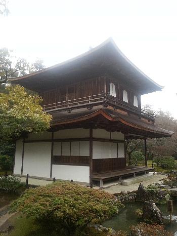 銀閣寺350