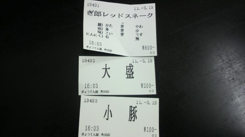 2011031916110000.jpg
