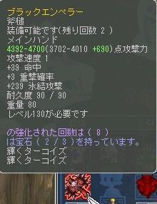 130R.jpg