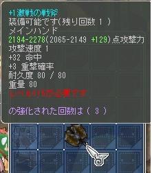 115+斧