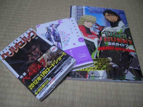 最近の新刊たち