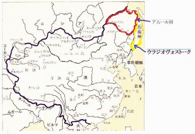 アイグン条約_北京条約3