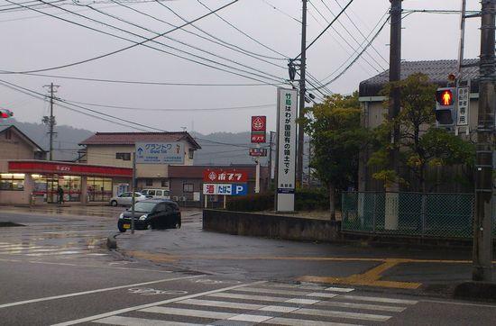 竹島は我が国固有の領土_遠景