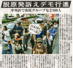 毎日新聞2011.5.9_朝刊
