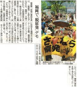 読売新聞2011.5.9_朝刊