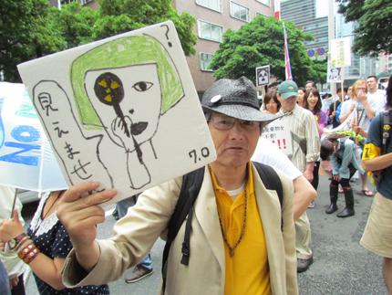 nakada3545.jpg