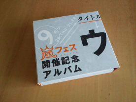 DSC_0482.jpg