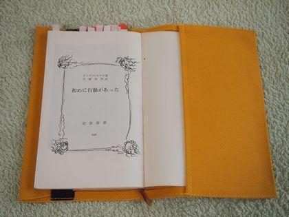 110912bookcover2.jpg