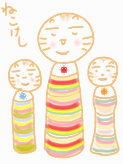 120310nekokeshi.jpg
