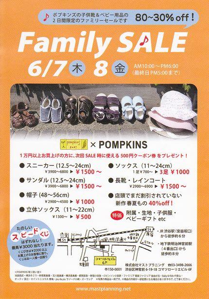 120605miyamura.jpg