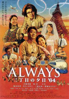 always3_20120206105709.jpg