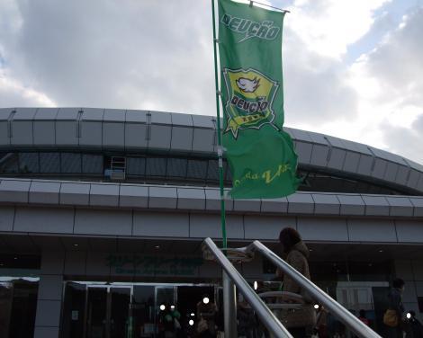 green-arena-kobe1.jpg