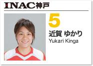 kinga-yukari.jpg