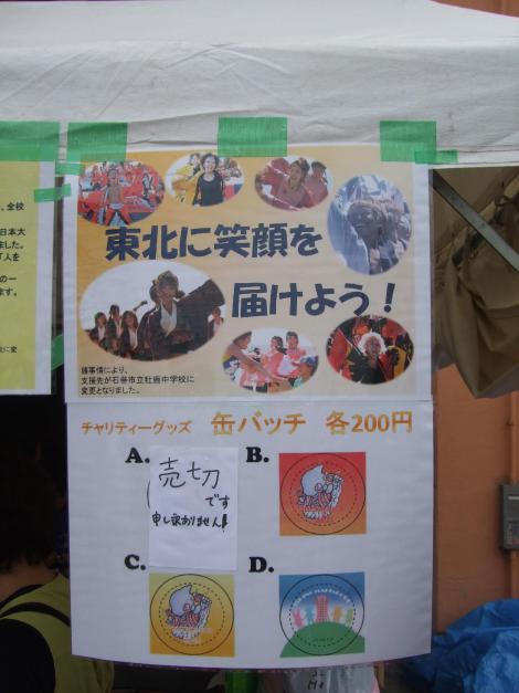 kobe-yosakoi-festival10.jpg